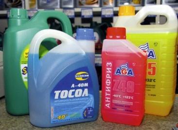 Смазочные материалы и прочие жидкости